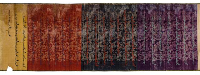 An Imperial Edict Guangxu Period, 1875