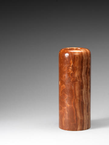 Angelo Mangiarotti A Prototype Vase circa 1975  onyx  Height: 11 3/4 in. 30 cm.