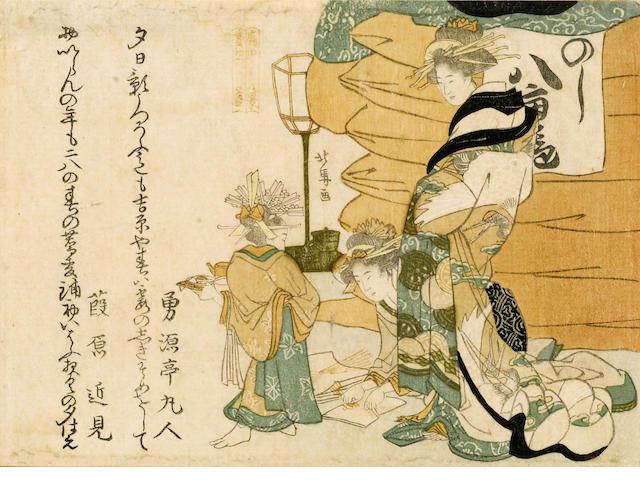 Teisai Hokuba (1771-1844)<BR />Three surimono