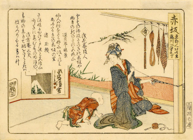 Katsushika Hokusai (1760-1849): Nine small woodblock prints