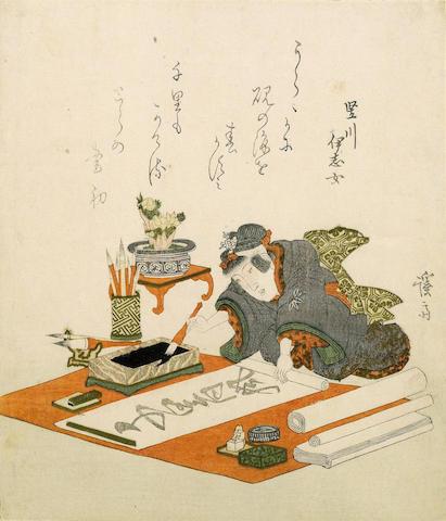 Keisai Eisen (1790-1848)<BR />One surimono