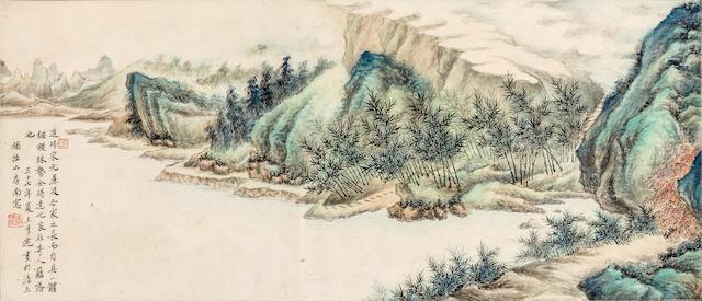 Wang Jiqian (C. C. Wang, 1907-2003) Landscape, 1948