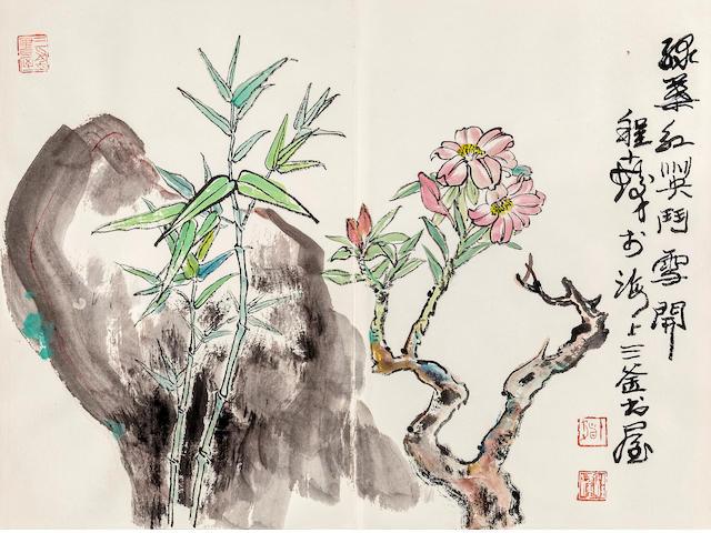 Cheng Shifa (1921-2007)  Spring Festival Album, 2005