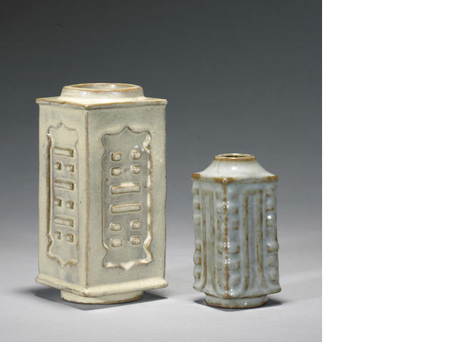 Two monochrome glazed ceramic cong form vessels