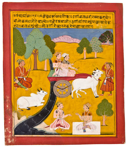 Illustration to a Panchakhyana series Opaque watercolor and gold on paper, Mewar, Circa 1690-1700