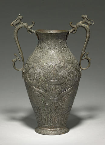 TO BE RESEACHED***An Islamic style??? bronze urn