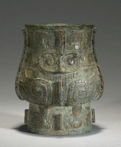 An archaistic cast bronze ceremonial wine vessel, zhi Late Qing/Republic period