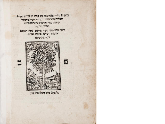 Hebrew Books - Elijah ben Asher Levita - [Alternate Names: Falk, Joshua] - Sefer Tishbi.  Isny: Paul Fagius, 1541
