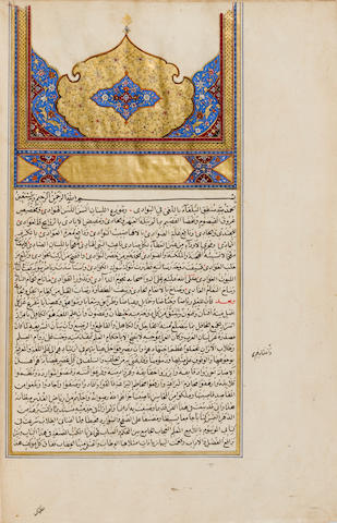 FAIRUZABADI. 1329–1414. Arabic manuscript on paper, Al-Qamus Al-Muhit. [Probably Anatolia, 18th century.]<BR />