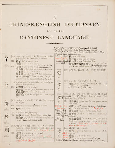 EITEL, DR. ERNEST JOHN, A Chinese-English Dictionary in the Cantonese Dialect