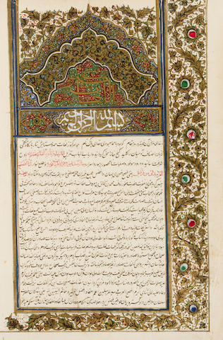 MUHAMMAD IBN 'ABD AL-KHALIQ IBN MA'RUF. Persian manuscript on polished paper, Kanz al-lughat. Dated 1239 (1823 C.E.).