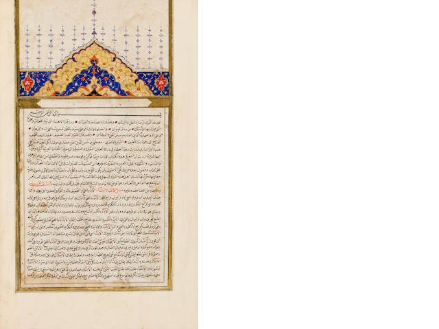 AL-AKHTARI (MUSTAFA IBN SHAMS AL-DIN 'ALI AL-QARISARI). Lughat-i Akhtari-yi Kabir, Arabic manuscript,