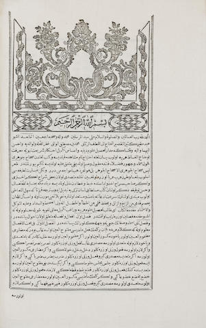 AS'AD, MUHAMMAD. [Turkish-Arabic and Arabic-Turkish Dictionary. Constantinople: A.H. 1218 / 1803 C.E.]<BR />