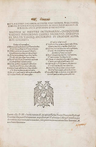 FAVORINO, GUARINO. 1450-1537. [In Greek:] Mega kai pany ophelimon lexikon. [In Latin:] Magnum ac perutile dictionarium. Rome: Zacharias Callierges Cretensis, [1523].