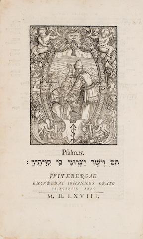 HABERMANN, JOHANN (JOHANNES AVENARIUS). 1516-1590. Sefer ha-shorashim [In Hebrew]; hoc est, Liber radicum seu lexicon ebraicum... Wittemberg: Johannes Crato, 1568.