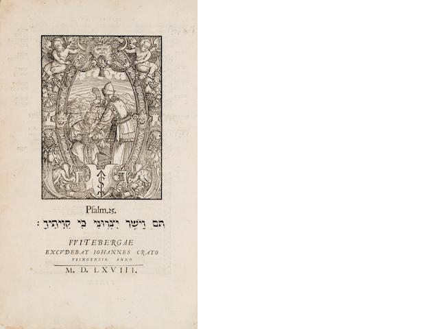 HABERMANN, JOHANN (JOHANNES AVENARIUS). 1516-1590. Sefer ha-shorashim [In Hebrew]; hoc est, Liber radicum seu lexicon ebraicum... Wittemberg: Johannes Crato, 1568.<BR />