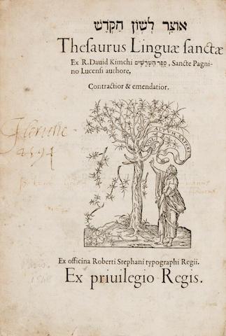 Pagninus, Santes, 1470-1541 - Thesaurus linguae sanctae....  [Paris]: R. Estienne, 12 Feb, 1548