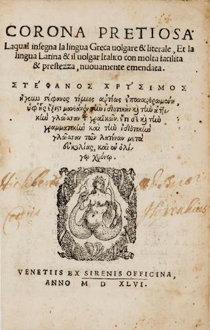 [STEPHANUS DE NICOLINIS, DE SABIO.] Corono pretiosa. Laqual insegna la lingua greca volgare & literale, et la lingua latina, & il volgar italico... Venice: heirs of Pietro Ravani, 1546.