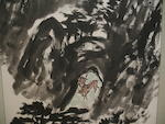 Kim Ki-Chang (1913-2001) Four Landscapes, dated 1964