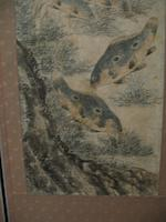 Anonymous (19th century) Fish and water grasses