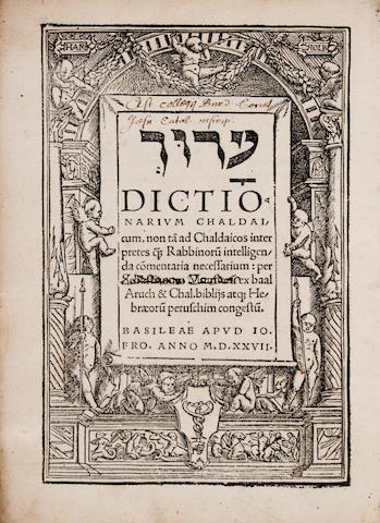 Muenster, Sebastian, 1489-1552 - Dictionarium Chaldaicum non tam ad Chaldaicos interpretes....  Basel: Froben, 1527 -