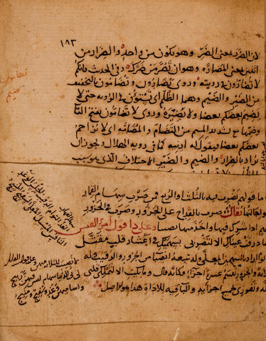 MUTARRIZI, ABD AL-SAYYID BEN. 1144-1213/14 C.E. Arabic manuscript dictionary of rare legal terms, Al-Mughrib fi tartib al-mu'rib. [Probably Anatolia, Syria or Iraq]: dated A.H. 642 (1244/45 C.E.)<BR />