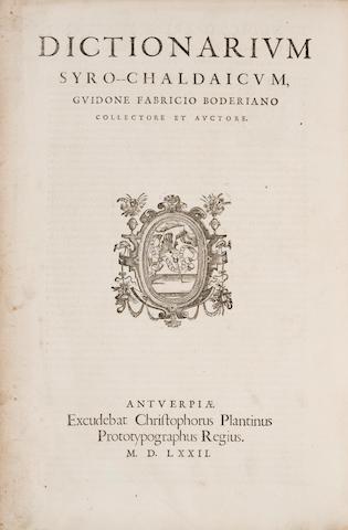 FABRICIUS BODERIANO, GUIDO. 1541-1598. Dictionarium Syro-Chaldaicum. Antwerp: Christopher Plantin, 1572.