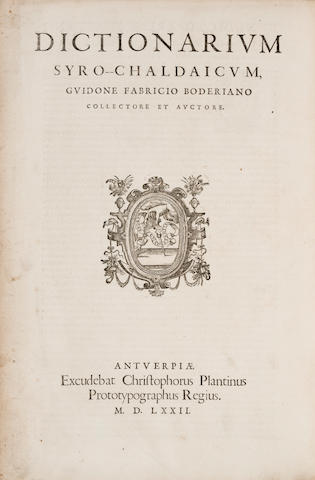 FABRICIUS BODERIANO, GUIDO. 1541-1598. Dictionarium Syro-Chaldaicum. Antwerp: Christopher Plantin, 1572.<BR />