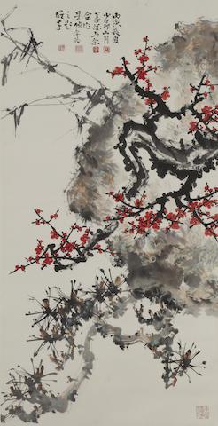 Guan Shanyue (1912-2000), Yang Shanshen (1913-2004), Zhao Shaoang (1905-1998) and Li Xiongcai (1910-2001)  Rocks and Plants