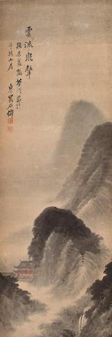 Wu Shixian (1856-1919)  Ink Landscape