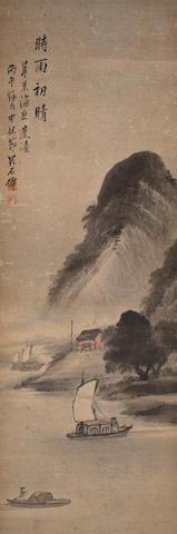 Wu Shixian (1856-1919) Ink Landscape, 1906