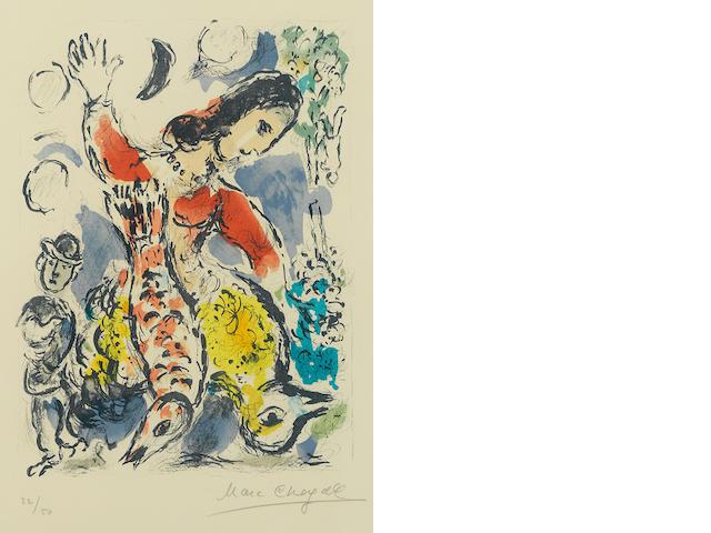 Marc Chagall (1887-1985); Le Danse;