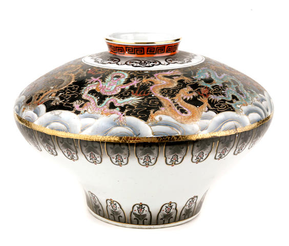 A Chinese paint decorated vase