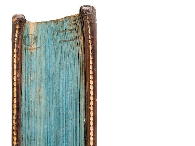 MARTINI, MATTHIAS. 1572-1630. Lexicon philologicum, praecipue etymologicum et sacrum.... Bremen: printed by Villerian [for Johannes Willi and Georg Hoismann], 1623.<BR />