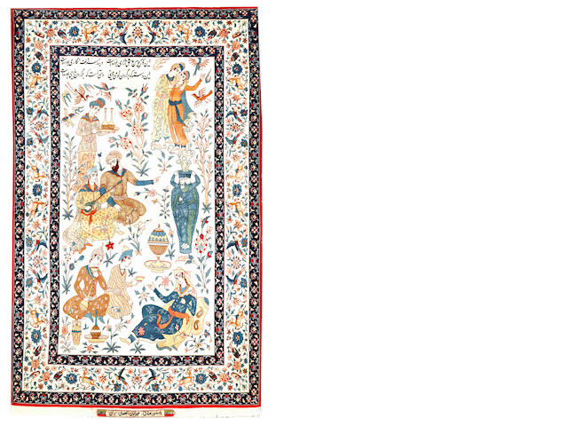 An Isphahan rug  South Central Persia size approximately 3ft. 10in. x 6ft. 2in.