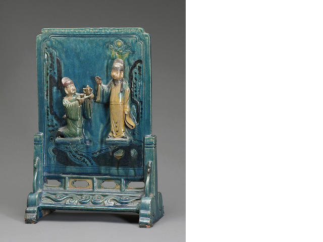 A sancai glazed pottery table screen  Ming dynasty