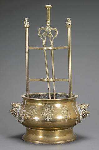 A large brass censer Dated by inscription to 1886