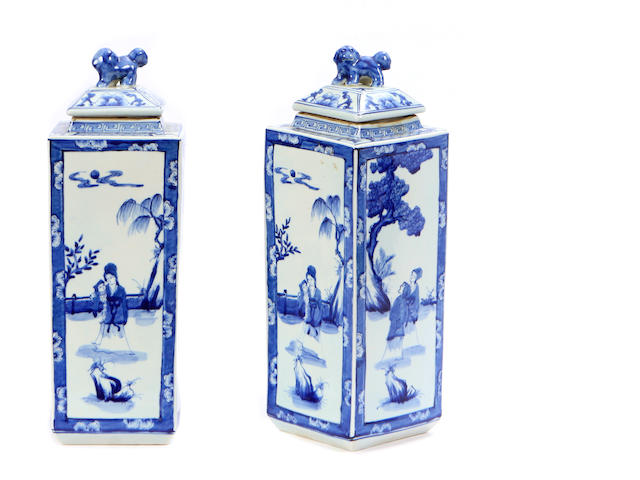 A pair of Chinese blue and white covered vases
