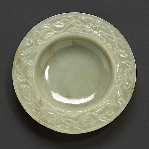A green jade shallow bowl