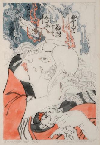 Masami Teraoka (born 1936) Urameshiya Sushi Ghost, 1980 17 3/4 x 12in (45.1 x 30.5cm)