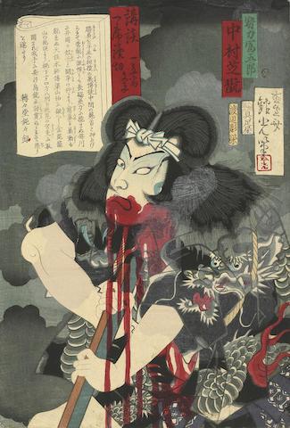 Utagawa school (19th century)<BR />Thirty-one woodblock prints