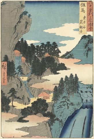 Utagawa Hiroshige (1797-1858) Three woodblock prints
