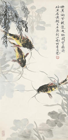 Attributed to Wang Yachen (1894-1983)  Carp Among Water Reeds