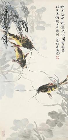 Attributed to Wang Yachen (1894-1983)  Carp Among Water Reeds