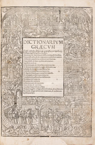 [CASTONI, GIOVANNI.] Dictionarium graecum. Venice: Melchior Sessa and Petrus de Ravanis, December 24, 1525.