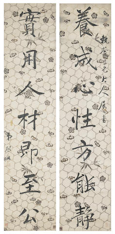 Gu Chun (1765-1832) Couplet of Calligraphy