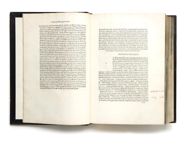 SUIDAS. Lexicon graecum. Milan: Johannes Bissolus and Benedictus Mangius, for Demetrius Chalcondylas, November 15, 1499.