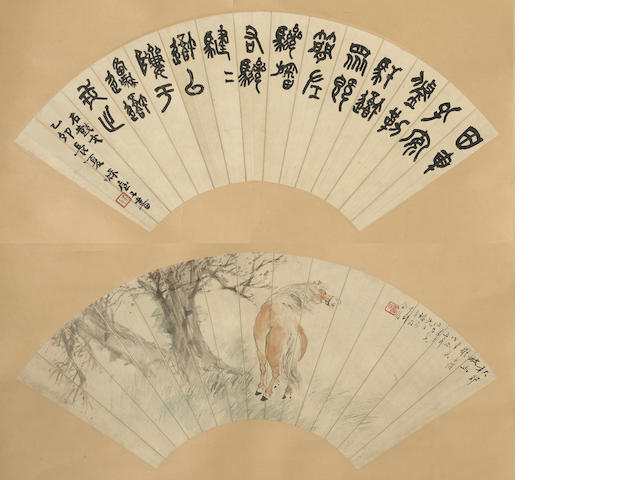 Various Artists (19th/20th century) Horse and Calligraphy