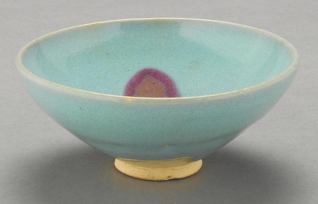 A Junyao bowl 11th/12th century