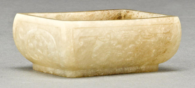A small carved jade brush washer 17th century